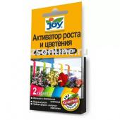 Активатор роста и развития для балконных цветов JOY, 2 таблетки