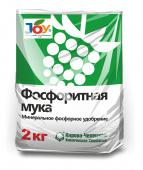 Удобрение JOY фосфоритная мука, 2 кг