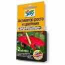Активатор роста и цветения для комнатных цветов JOY, 2 таблетки