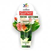 Стимулятор для комнатных цветов Магия цветения JOY, 30 мл